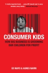consumer_kids_jacket2